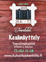 Kesänäyttelymainos 2019